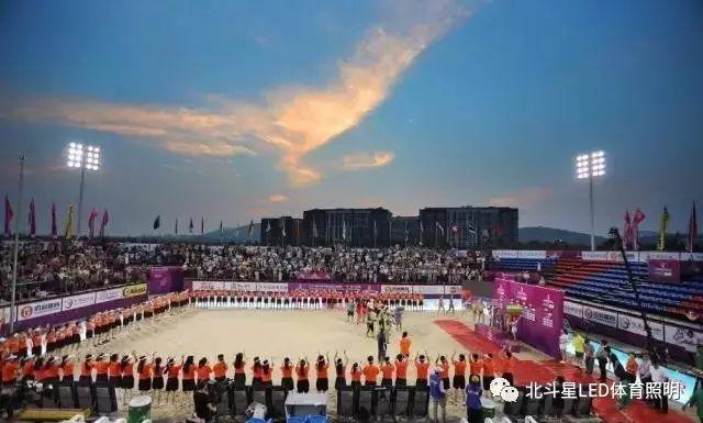 点亮激情、照亮梦想——2017国际排联沙滩排球世
