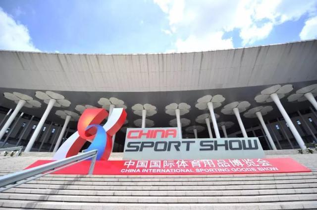 2018上海体博会圆满落幕,体育照明是时候展现真正的技术了!