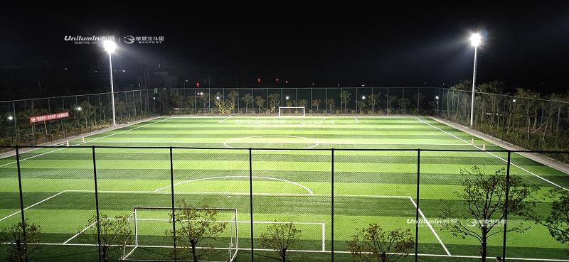 <b>足球场照明如何实现专业化</b>