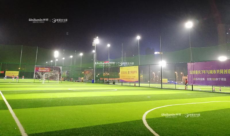 体育场照明的王牌选混合式照明将成为体育照明大势所趋
